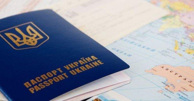 В Украине подорожает оформление загранпаспортов  - today.ua