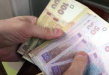 В Раде предлагают обновить механизм выплаты льготных пенсий: что изменится - today.ua