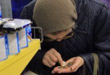 В Україні збільшили пенсії: кому пощастило - today.ua