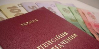 Пенсии в Украине: какую прибавку можно получить за большой стаж - today.ua
