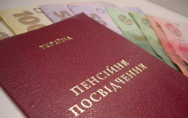 Пенсії в Україні: як отримати подвійний стаж - today.ua