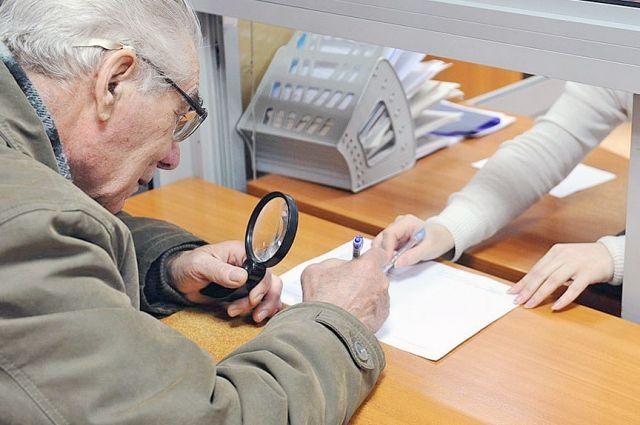 С 1 июля украинцам пересчитают пенсии - today.ua