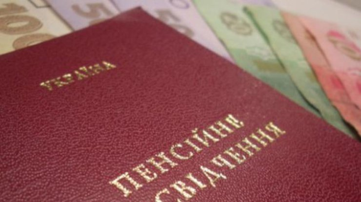 Коли українцям знову чекати на підвищення пенсій: відомі дати - today.ua