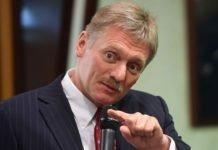 У Путина прокомментировали заявление Зеленского о Донбассе и Крыме - today.ua