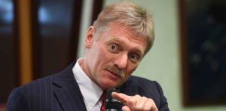 У Путіна прокоментували заяву Зеленського про Донбас і Крим - today.ua