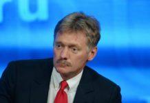 У Путина прокомментировали возможную встречу с Зеленским - today.ua