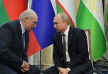 Об'єднання Росії та Білорусі: що кажуть у Путіна - today.ua