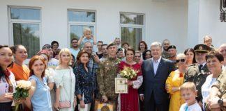 """Порошенко погуляв на весіллі відомого добровольця: з'явилися фото"""" - today.ua"""