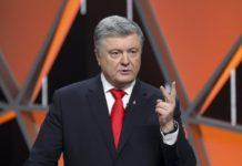 Порошенко обурений результатами зустрічі Путіна і Трампа - today.ua