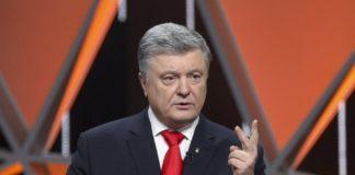 """""""Безальтернативная стратегия"""": у Порошенко есть новое предложение о вступлении в НАТО"""" - today.ua"""