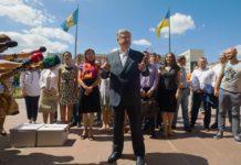 """""""Це як орден """"За заслуги"""": Порошенко пишається кожною """"кримінальною"""" справою проти нього - today.ua"""