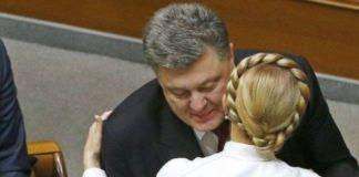 """""""Газова принцеса"""": У Порошенка відреагували на звинувачення Тимошенко у знищенні ГТС - today.ua"""