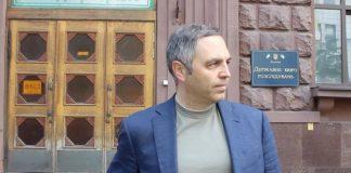 Порошенко подав до суду на Портнова за тролінг - today.ua