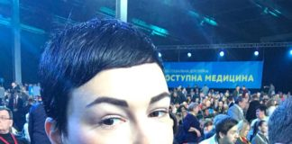 """Анастасия Приходько будет участвовать в парламентских выборах """" - today.ua"""