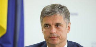 """В новому уряді заговорили про відновлення залізничного сполучення з ОРДЛО"""" - today.ua"""