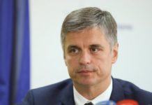 В новому уряді заговорили про відновлення залізничного сполучення з ОРДЛО - today.ua