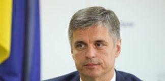 У Зеленского рассказали, кто станет главой МИД вместо Климкина - today.ua