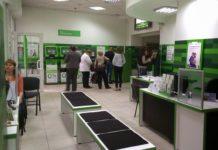 Клиенты ПриватБанка жалуются на плохое обслуживание - today.ua