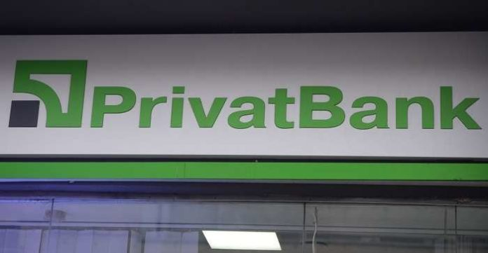 НБУ наказал ПриватБанк за нарушение законодательства - today.ua