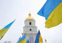 ПЦУ висунула нову вимогу до всіх приєднаних до неї парафій - today.ua