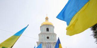 Грецька церква першою визнала ПЦУ - today.ua