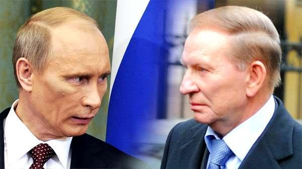 У Путина отреагировали на возвращение Кучмы в ТКГ по Донбассу - today.ua