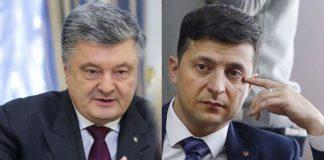"""Порошенко дал совет Зеленскому  """" - today.ua"""
