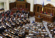 Петиція про скорочення кількості нардепів у Раді зібрала достатню кількість голосів - today.ua