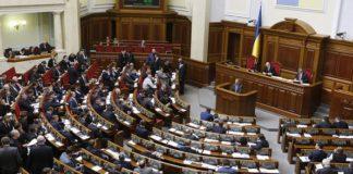 Импичмент, конфискация имущества и новые штрафы: за что уже успела проголосовать Рада - today.ua