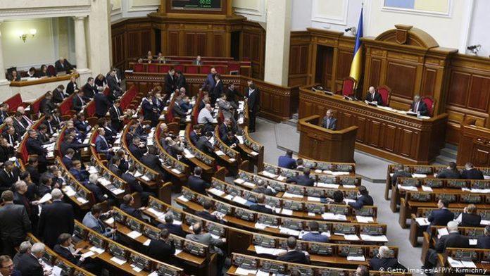 """Рада 9-го созыва: кто сколько будет зарабатывать и какие &quotплюшки"""" сможет получить - today.ua"""
