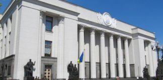 Украинцы составили рейтинг кандидатов в премьер-министры: кто лидирует - today.ua
