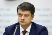Уровень поддержки украинцами Верховной Рады увеличился в 10 раз, - Разумков - today.ua