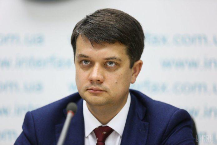 """Слухи подтвердились: Разумков больше не хочет быть главой &quotСлуги народа"""" - today.ua"""