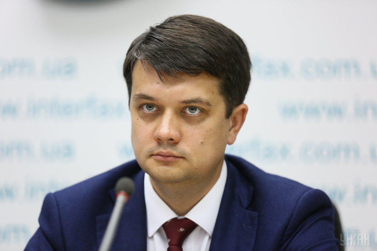 "Чутки підтвердились: Разумков більше не хоче бути главою ""Слуги народу"" - today.ua"