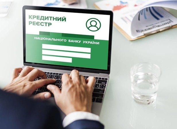В Україні кредити видаватимуть по-новому - today.ua