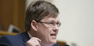 Розенко сообщил, кого Зеленский хочет назначить главами ОГА - today.ua