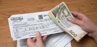"""Карантин і субсидії: українцям обіцяють компенсацію за оплату комуналки"""" - today.ua"""
