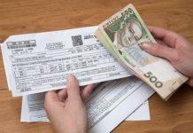 Карантин и субсидии: украинцам обещают компенсацию за оплату коммуналки - today.ua