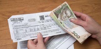 """""""Відстрочка - це показуха"""": експерт розповіла про наслідки нововведень уряду Гончарука щодо субсидій - today.ua"""