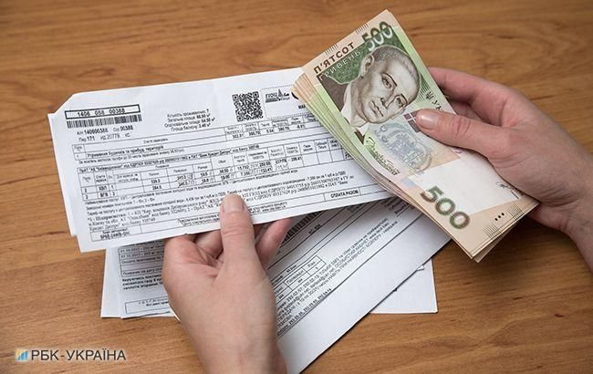 Карантин і субсидії: українцям обіцяють компенсацію за оплату комуналки - today.ua