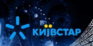 Киевстар запускает новый сервис - today.ua