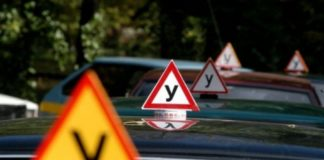 """У Харкові закрили автошколу, в якій навчалася Олена Зайцева"""" - today.ua"""