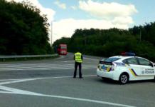 Зупинка на вимогу: як водіям не нарватися на штраф - today.ua