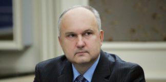Стало известно, чем владеет Игорь Смешко - today.ua