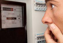 """Чи скасують в Україні """"нічний"""" тариф на електроенергію - today.ua"""