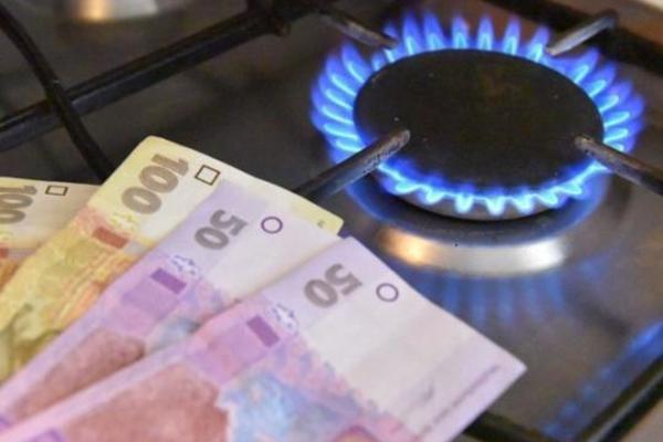 Сколько заплатим за коммуналку в феврале: тарифы в Днепре