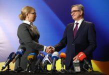 Тимошенко йде на парламентські вибори з партією Тарути - today.ua
