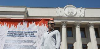 Вакарчук отримав найбільший рейтинг довіри українців серед лідерів партій - today.ua