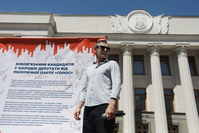 Вакарчук получил наибольший рейтинг доверия украинцев среди лидеров партий - today.ua