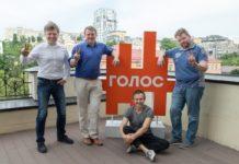 """Вакарчук відкрив прізвища спонсорів партії """"Голос"""" - today.ua"""
